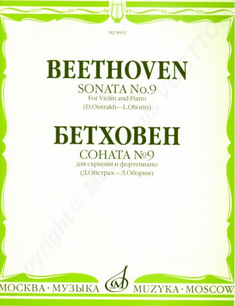 Beethoven L Sonate Nr 9 für Violine und Klavier