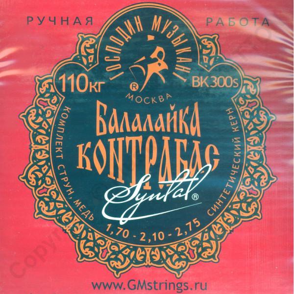 SYNTAL Saitensatz für Balalaika Kontrabass