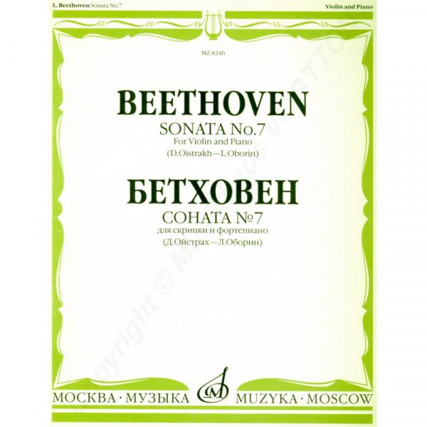 Beethoven L. Sonate Nr. 7 für Violine und Klavier