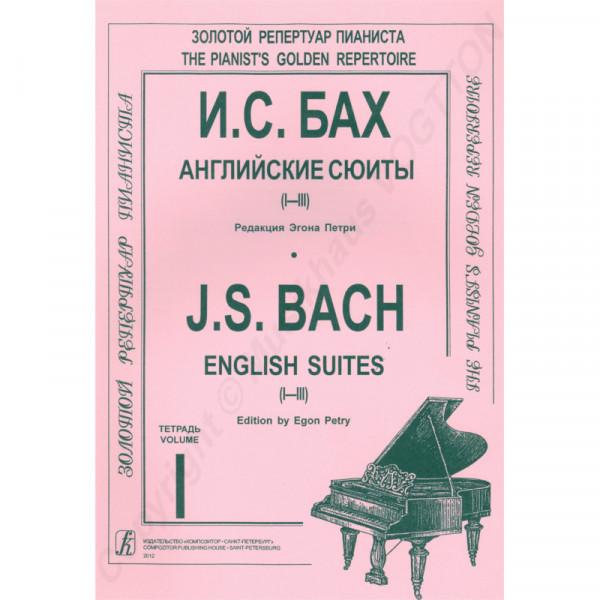 Johann Sebastian Bach Englische Suiten I-III
