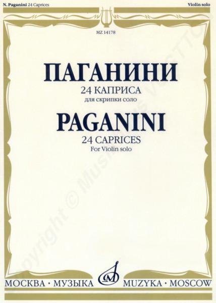 Paganini N. 24 Caprices für Violine solo