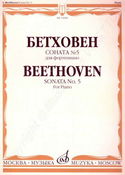 Beethoven L. Sonate Nr 5 für Klavier