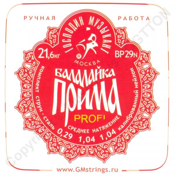 "PROFI ""Rot"" Saitensatz für Balalaika Prima"