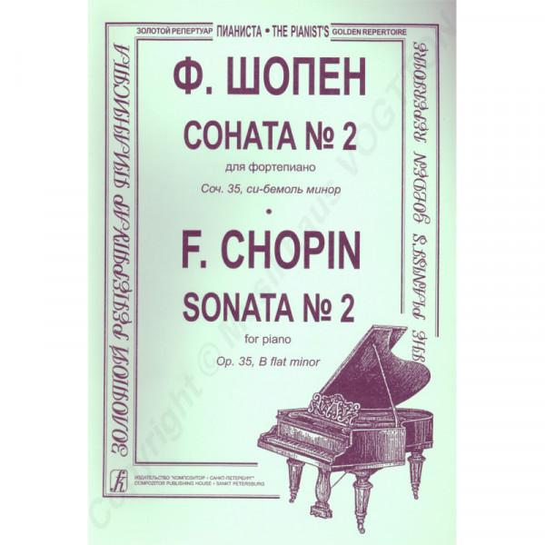 Frederic Chopin Sonate Nr. 2 für Klavier, Herausgeber K. Mikuli