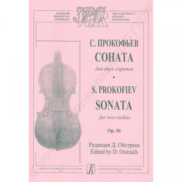 Sergej Prokofjew Sonata für zwei Violinen