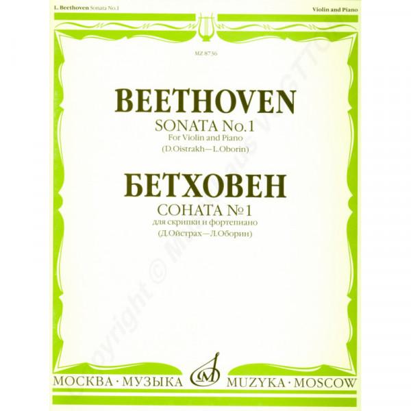 Beethoven L. Sonate Nr. 1 für Violine und Klavier