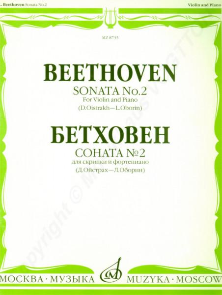 Beethoven L Sonate Nr 2 für Violine und Klavier