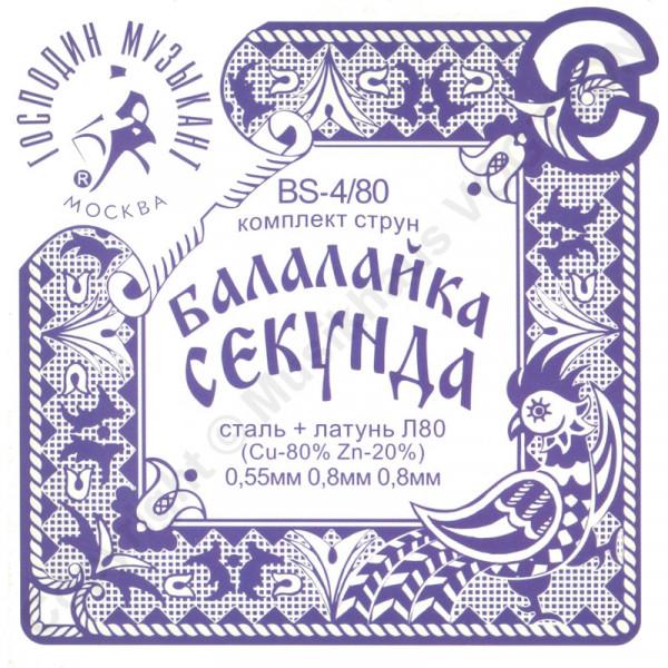 Saitensatz für Balalaika-Sekunda