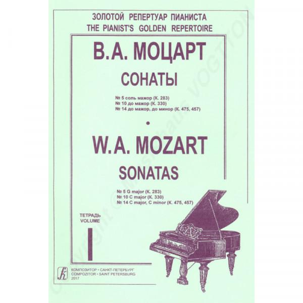 Wolfgang Amadeus Mozart Sonaten, Heft 1