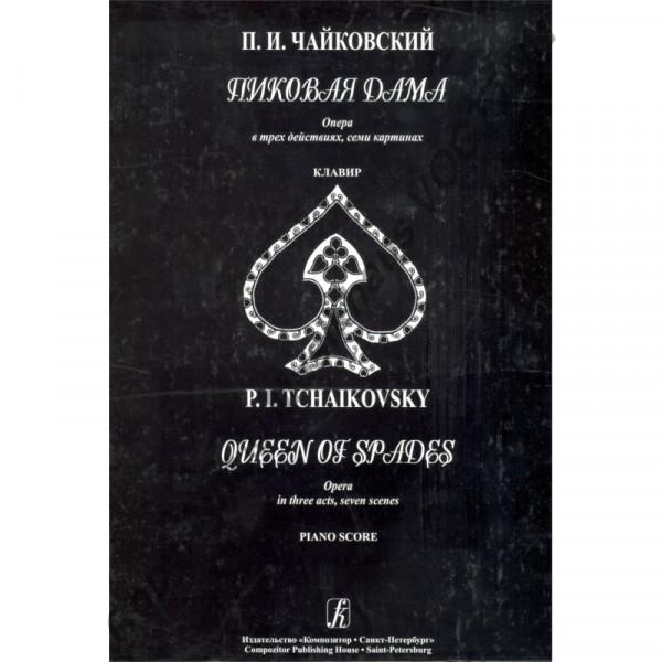 Peter Tschaikowsky, die Pique-Dame, Oper in drei Akten und sieben Bildern